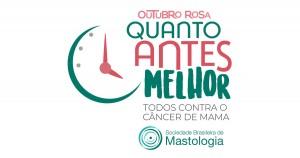 Outubro Rosa, mês de conscientização sobre o câncer de Mama